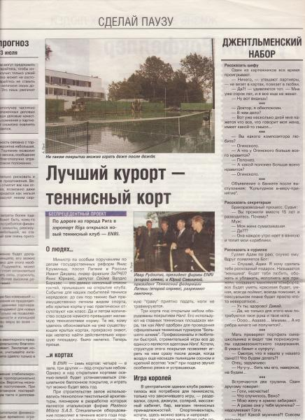 165-gazeta1-1