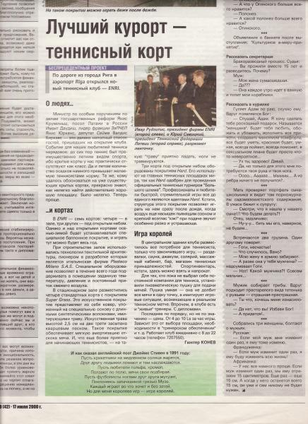 165-gazeta1-2