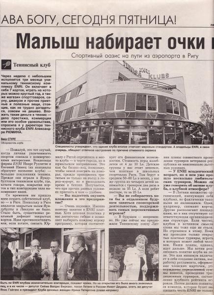 165-gazeta2-1