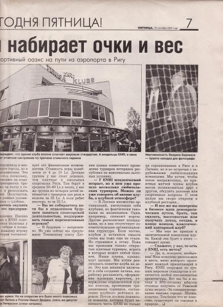 165-gazeta2-2