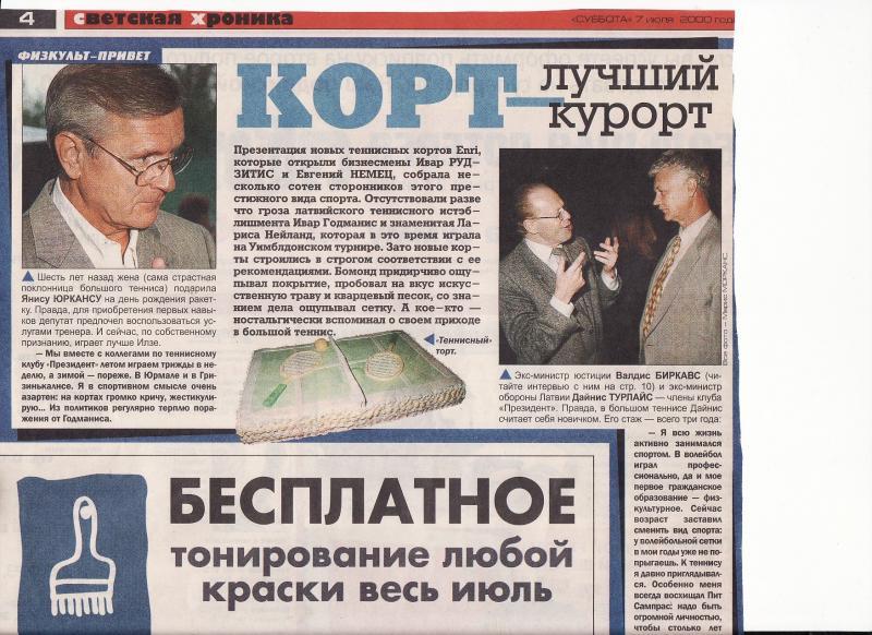 165-gazeta5-1